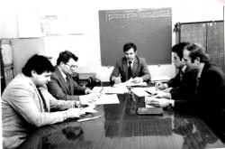 История кафедры ГЭМиО